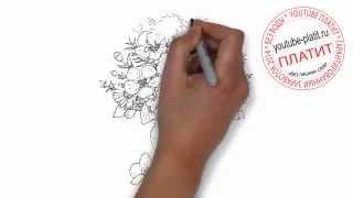 Как нарисовать вазу с цветами карандашом(Как нарисовать картинку поэтапно карандашом за короткий промежуток времени. Видео рассказывает о том,..., 2014-07-02T06:00:10.000Z)