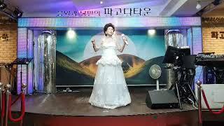 ?회장.가수/월남애서 돌아온김상사(김추자)?우리문화예술…