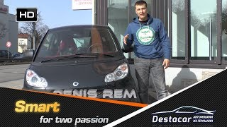 smart for two passion, авто из Германии(, 2014-05-24T01:00:08.000Z)