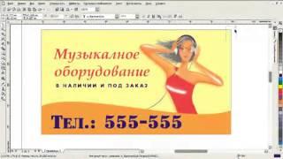 Как сделать визитку самому: aleks4you.com/vizitki