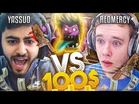 NEW SERIES REDMERCY vs YASSUO MUNDO DODGEBALL $100 1v1 - League of Legends