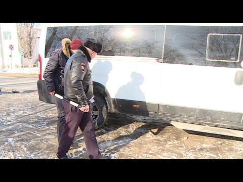 Тайные пассажиры проверяют работу маршруток Волгограда