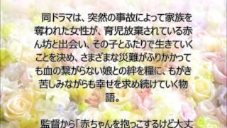 佐藤江梨子の子供出産後の復帰作は昼ドラ初主演 子供を出産した佐藤江梨...