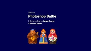 Photoshop Battle: Pinkman. Сайт для Филиппа Киркорова