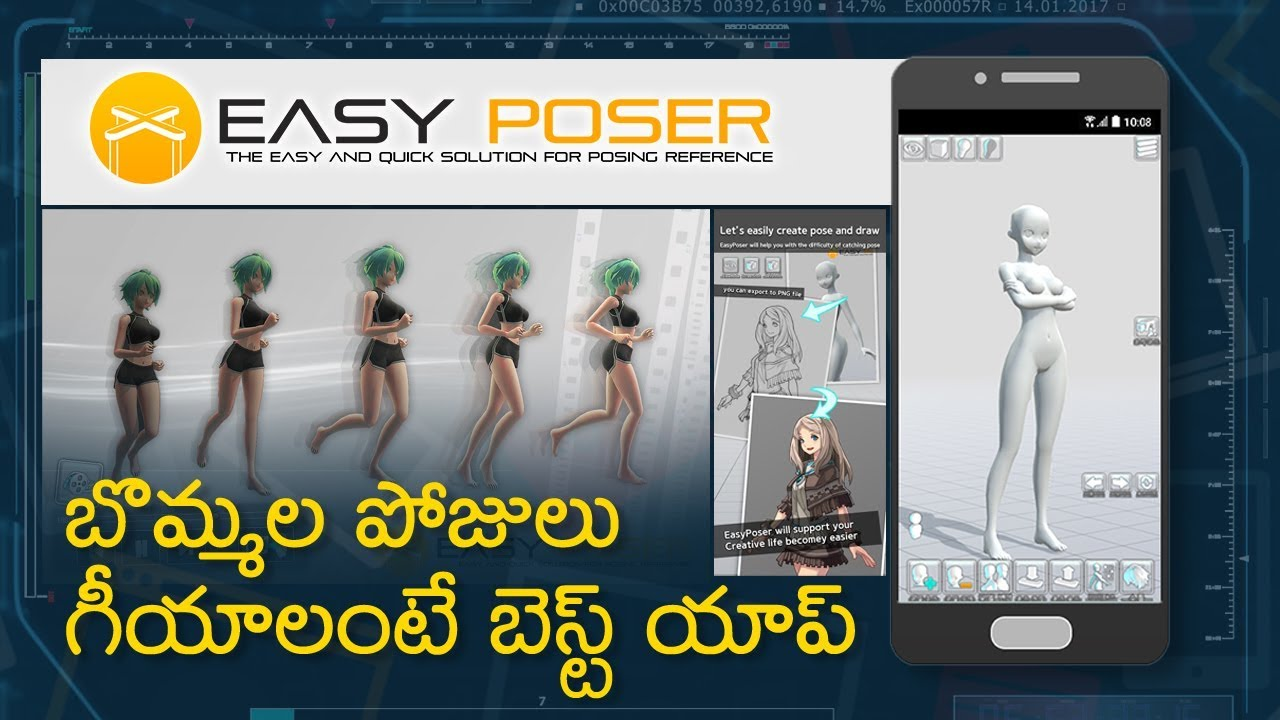 Easy Poser Mobile Application Basic Features | Latest App For Visual  Artists | ABN Entertainment