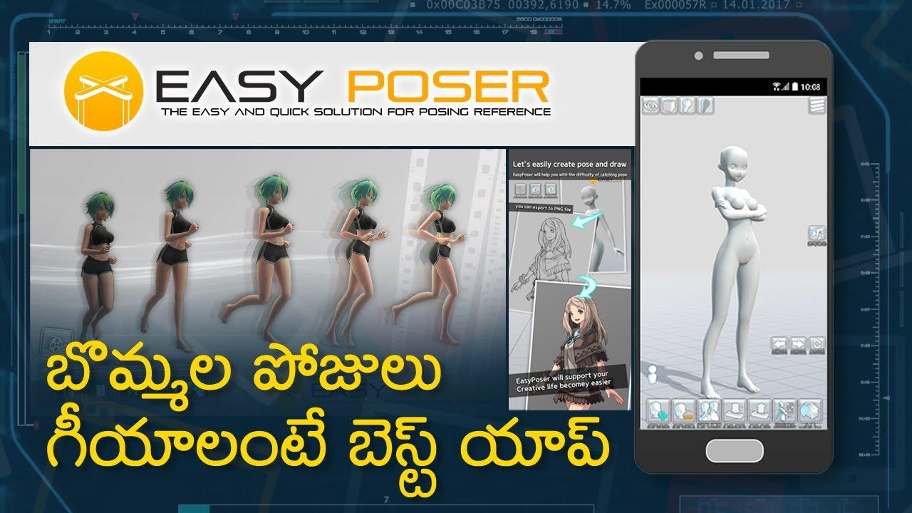 Easy Poser Online