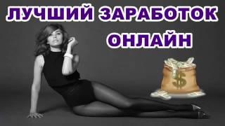 иностранные сайты хорошо платящие за просмотр рекламы