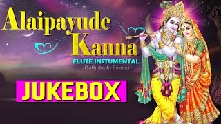 Alaipayude Kanna Flute Instrumental Songs Juke Box || Sri Krishna Devotional Songs