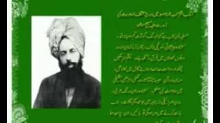 IMAM MAHDI AS. aa chuke hain persented by khalid Qadiani