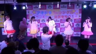 2部出演 18:10 ありさ・うさぎ・ゆい・ぽん・くーちゃん.
