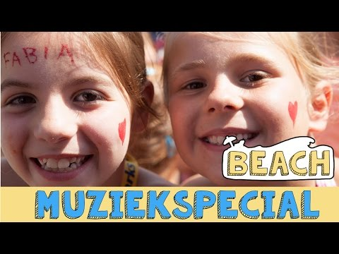Yourin special Beach 2015