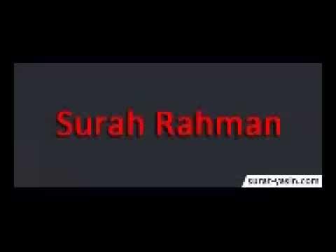 Surah Rahman Merdu