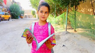 دانيه داومت بأول يوم #بالمدرسة شوفو شسوت تحشيش  طه البغدادي