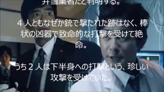 テレ朝 水曜夜9時より 2017年7月スタート 東山紀之演じる刑事・天樹悠...