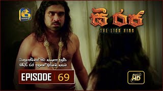 C Raja - The Lion King | Episode 69 | HD Thumbnail