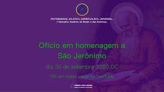 Ofício Eclético Universal Solene em homenagem a São Jerônimo e Mestre Michael