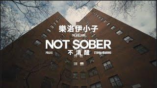 樂洛伊小子 The Kid LAROI ft. Polo G & Stunna Gambino / 不清醒 Not Sober (中字MV)