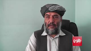 Regular Schooling Disrupted in Ghazni Following Taliban Attack