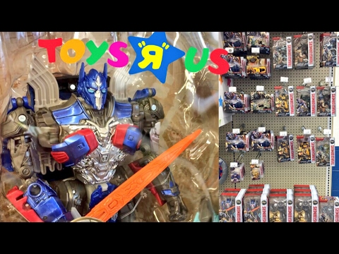 Thumbnail: CRAZY LAST KNIGHT TRANSFORMERS MOVIE TOYS TOY SHOPPING AT TOYSRUS!