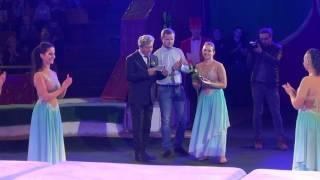 Дмитрий Иванов наградил артистов номера