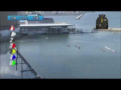 ボート レース 児島 ライブ ボートレース児島16# -出走表-