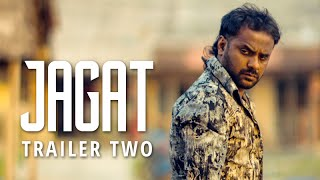 JAGAT (2015) OFFICIAL TRAILER # 2