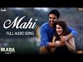 mahi audio song irada naseeruddin shah arshad warsi harshdeep kaur shabab sabri