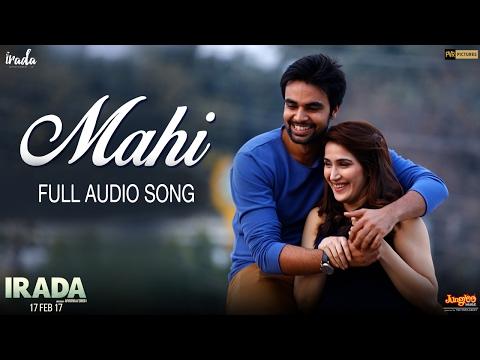 Mahi | Audio Song | Irada | Naseeruddin Shah | Arshad Warsi | Harshdeep  Kaur | Shabab  Sabri