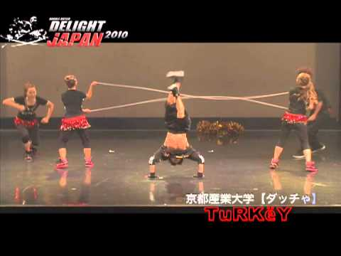 Double Dutch Delight JAPAN'10 Official