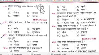 Haryana Objective Type Quctions 1001-1050