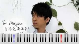 guang liang tong hua piano tutorial