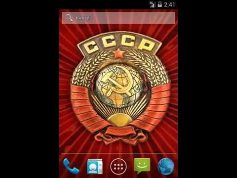 3D Герб СССР Живые Обои