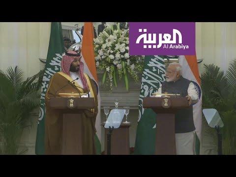 كلمة ولي العهد السعودي الأمير #محمد_بن_سلمان بحضور رئيس الوزراء الهندي  - نشر قبل 7 دقيقة