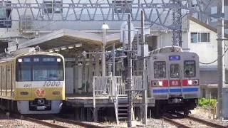 京急新1000形 イエローハッピートレイン 京急で行こう秋の三浦半島 HM 京成本線入線