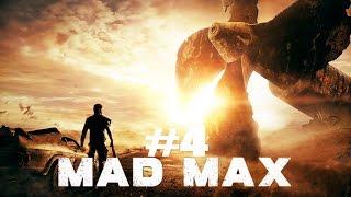 Прохождение MAD MAX #4 | Копим лом и спасаем собачку(Купить игру MAD MAX можно здесь -- http://goo.gl/ZGHnMT Заказать рекламу -- http://goo.gl/4MtY5y Группа в ВК -- https://vk.com/billy_wot Бесплатн..., 2015-09-12T09:00:00.000Z)