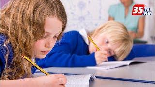 Школьная нагрузка всё чаще сказывается на здоровье череповецких детей