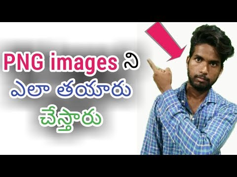 How To Make PNG Images In Android Phone Telugu | PNG Images | By Kiran Youtube World