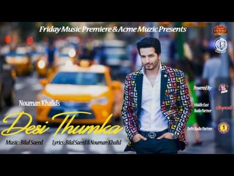 Desi Thumka song lyrics