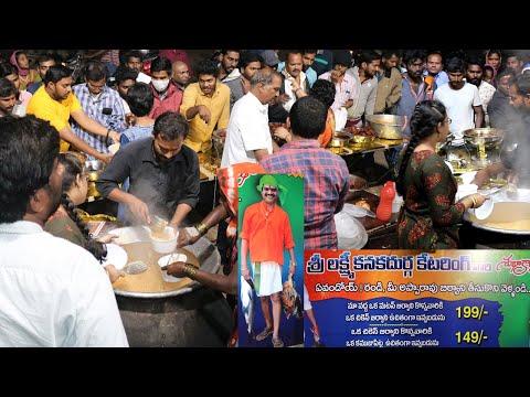 Heavy Crowd @ APPARAO Biryani Center at Hyderabad | Buy Mutt