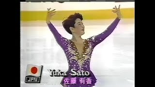 Yuka Sato / Юка Сато / 佐藤有香 1990 World Figure Skating Champions...