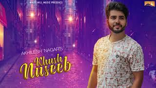 Video Khush Naseeb (Lyrical Audio) Akhilesh Nagar | Punjabi Lyrical Audio 2017 | White Hill Music download MP3, 3GP, MP4, WEBM, AVI, FLV November 2017