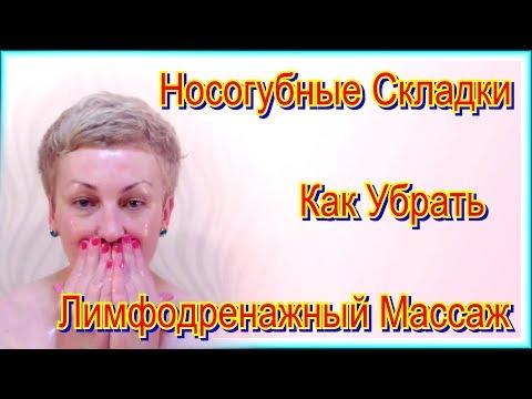 : Логопедический массаж. -