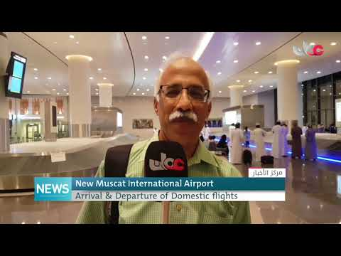 New Muscat International Airport Arrival & Departure of Domestic flight