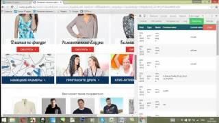 видео Контекстная реклама в Новосибирске | Заказать настройку контекстной рекламы в Яндекс и Google