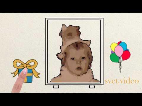 Интересное видео-поздравление любимому сыночку на день рождения.