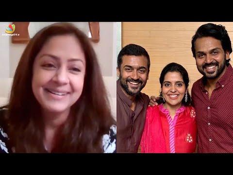 Jyothika About Suriya, Karthi & Brindha 👨👩👧👦 🥰 | #Shorts