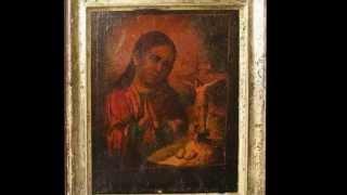 Песнопение православные прослушать   Чтение Евангелия