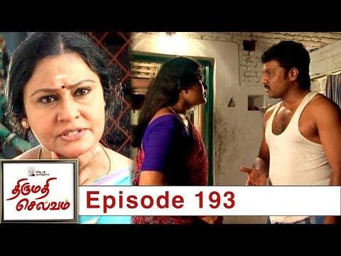 Thirumathi Selvam Episode 193, 17/06/2019 #VikatanPrimeTime