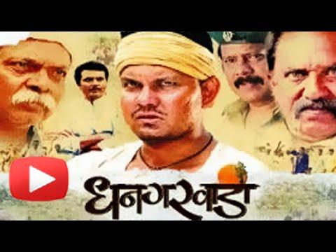 Champion 2015 Marathi Movie Download