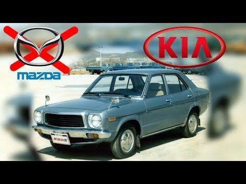 The Kia Brisa K-303: The Mazda That Isn't A Mazda